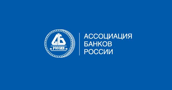 банк кубань кредит 1 мая краснодар кредит согласие супругов
