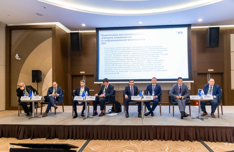 пао банк втб служба финансовой безопасности банк центр кредит онлайн заявка